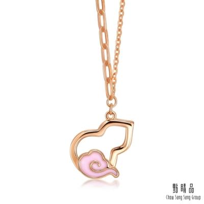 點睛品 全18K 甜心粉紅葫蘆 18K玫瑰金項鍊