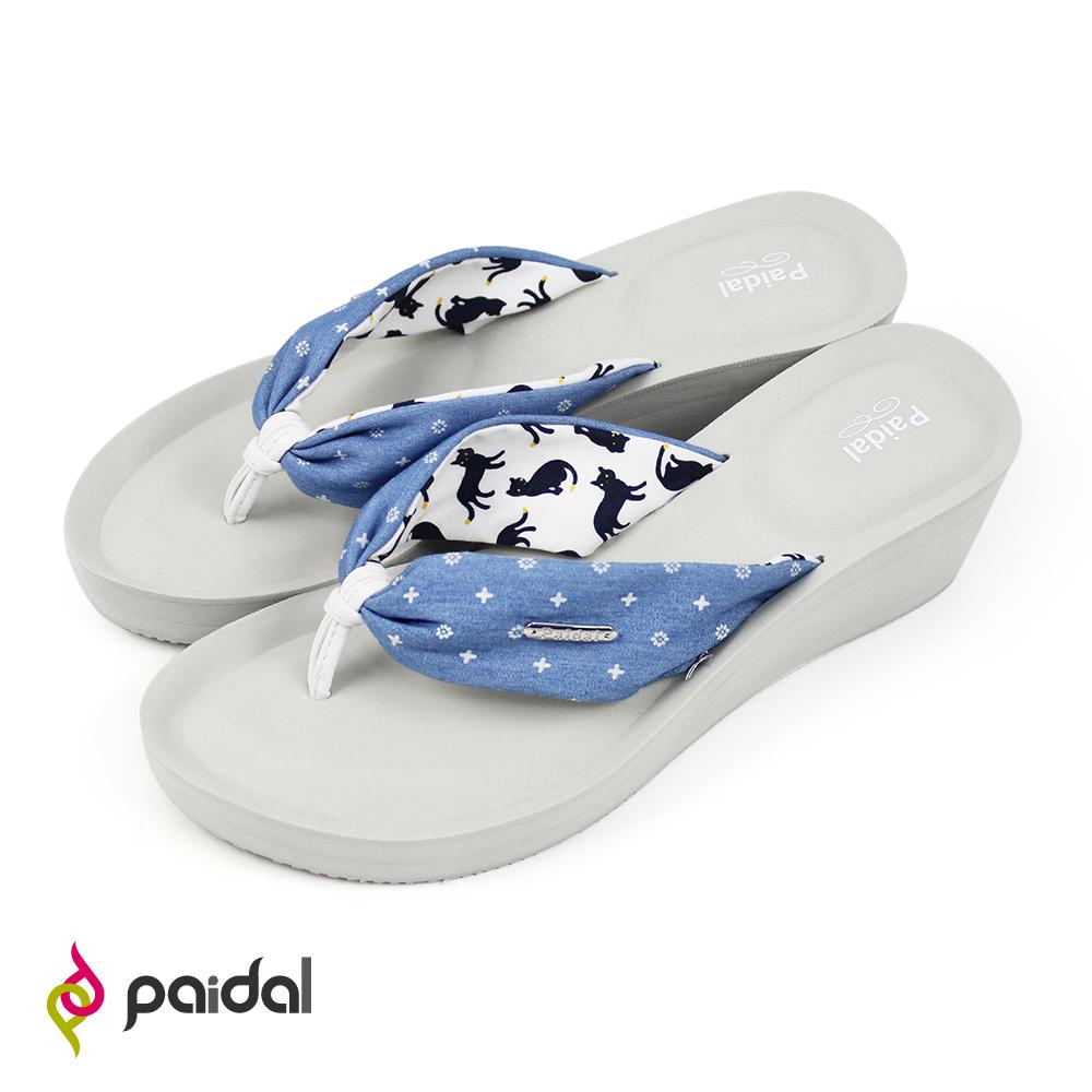 Paidal 刷色單寧印花超厚底腳床夾腳涼拖鞋