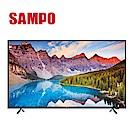 SAMPO聲寶 43吋 聯網LED液晶顯示器+視訊盒  EM-43QT30D