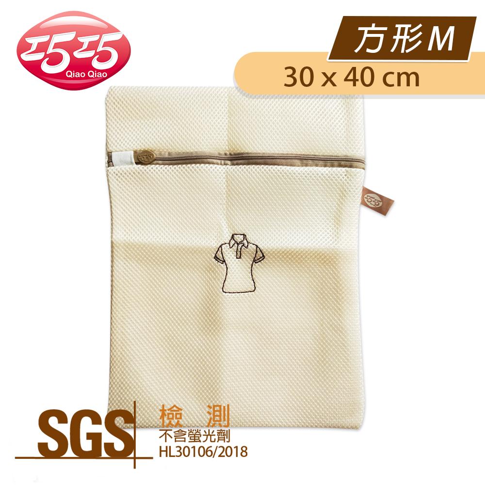 3D雙層方形洗衣袋(M)