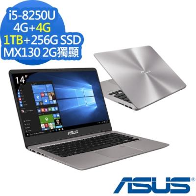ASUS UX410UF 14吋筆電 i5-8250U/8G/1T+256G/MX130特