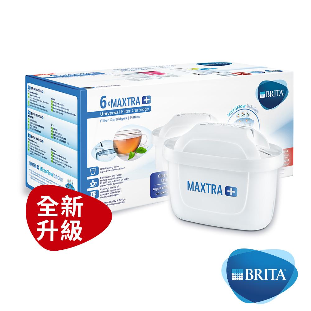 [折後平均$165/入] 德國BRITA MAXTRA Plus 6入+4入濾芯
