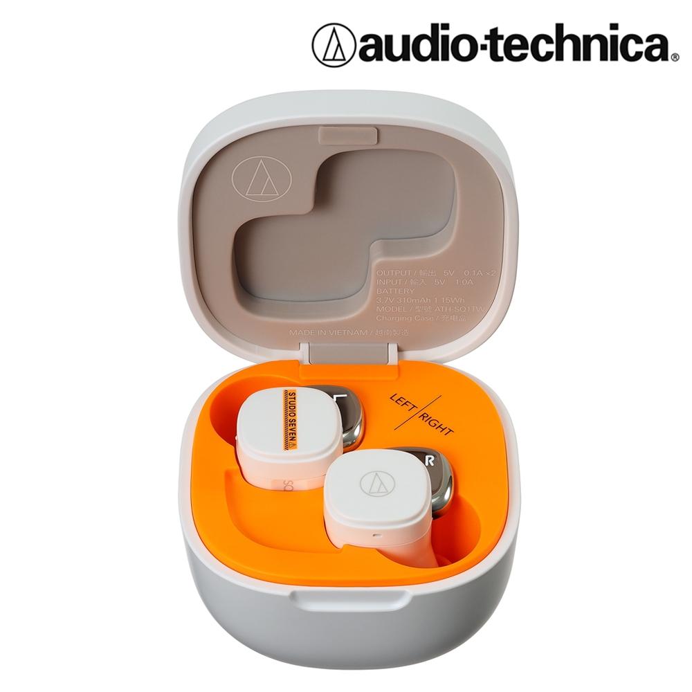鐵三角 ATH-SQ1TW SVN 白色 真無線耳機