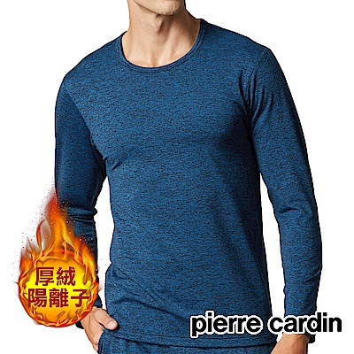 Pierre cardin 皮爾卡登 厚絨陽離子圓領長袖衫(深藍)