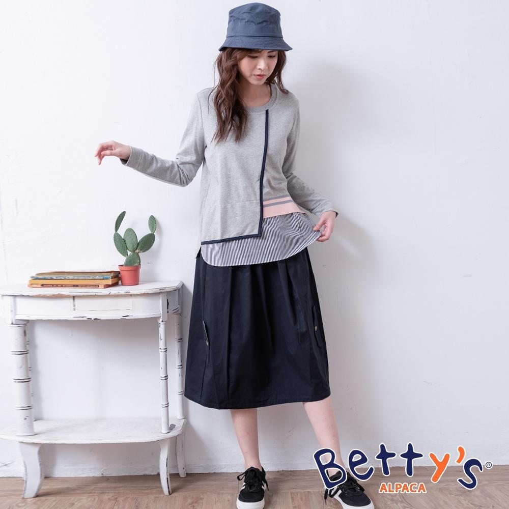 betty's貝蒂思 前鬆緊微刺繡壓摺長裙(深藍)