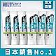 日本獅王LION 細潔浸透護齦EX牙膏 溫和草本 6入組 product thumbnail 1