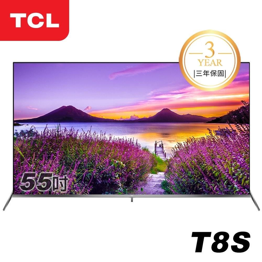 TCL 55吋T8S系列 Android 9.0 全螢幕智慧液晶顯示器