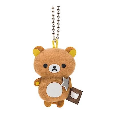 拉拉熊歡樂時光系列珠鏈掛飾。星星懶熊 San-X