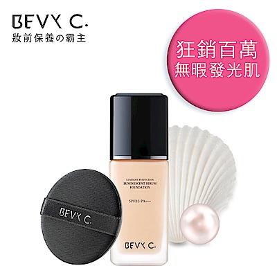 BEVY C. 裸紗親膚光感粉底精華 SPF35 PA+++ 30mL