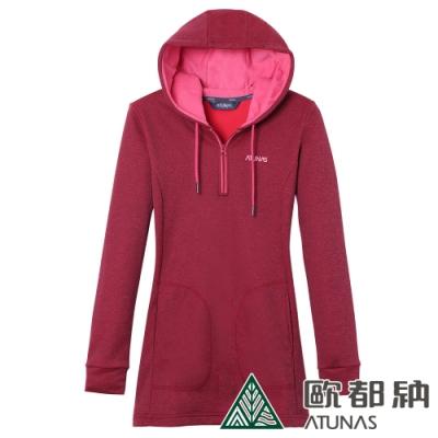 【ATUNAS 歐都納】女款平價奢華刷毛保暖長袖連帽衫A1-P1723W暗紅