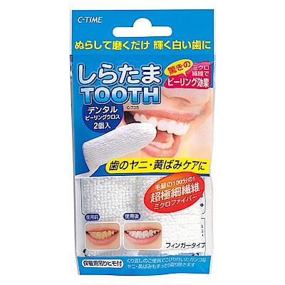 日本-小久保 潔牙美齒超細纖維指套2入