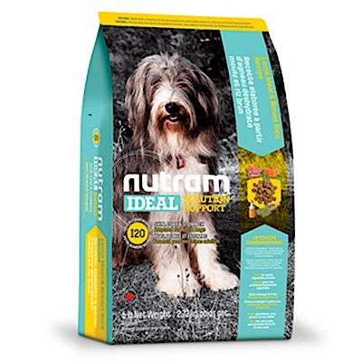 Nutram紐頓 I20 三效強化全齡犬(羊肉+糙米)配方 1.36KG