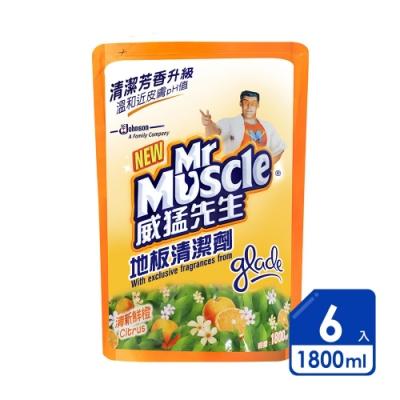 威猛先生 地板清潔劑1800ml清新鮮橙(6入/箱)