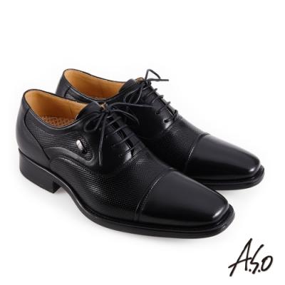 A.S.O 職場通勤 零壓挺力網眼牛津紳士鞋-黑