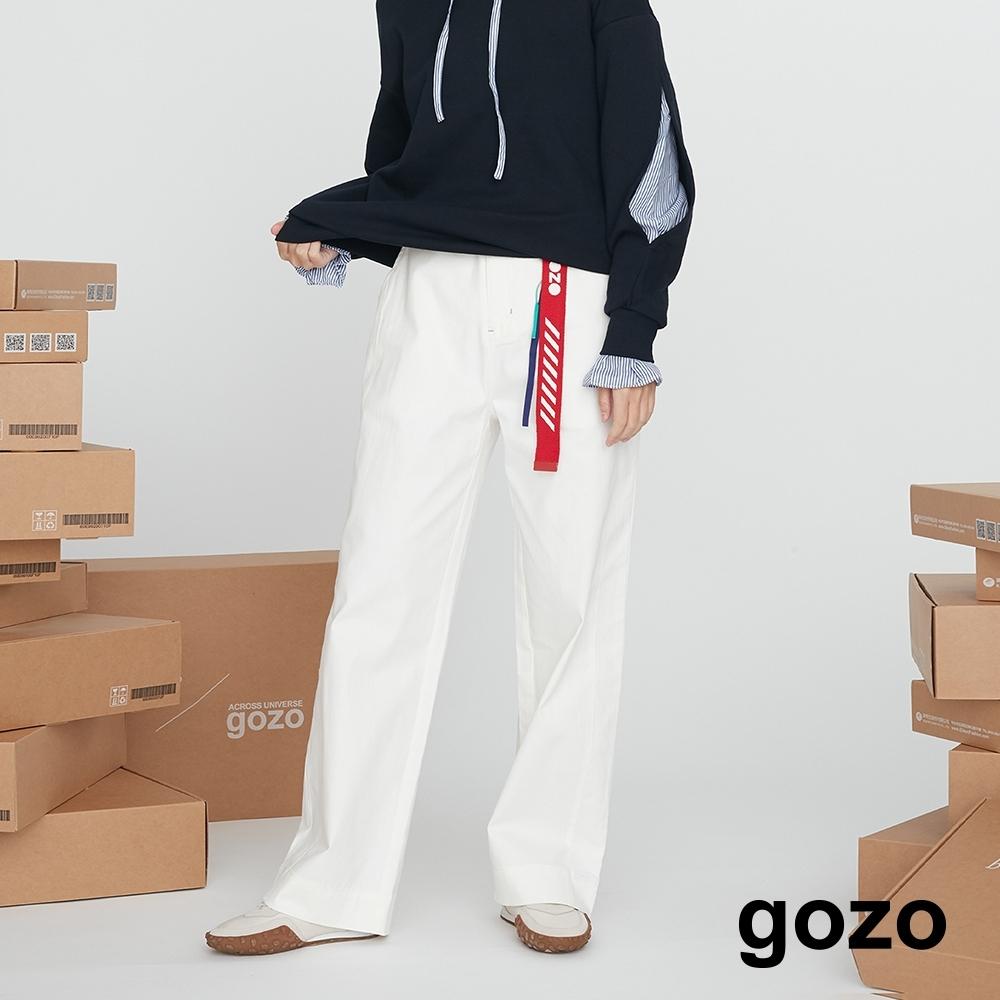 gozo-休閒百搭寬褲