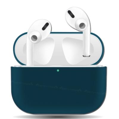 絲滑親膚 極致輕薄 蘋果Apple AirPods Pro 藍牙耳機盒保護套(古著藍)