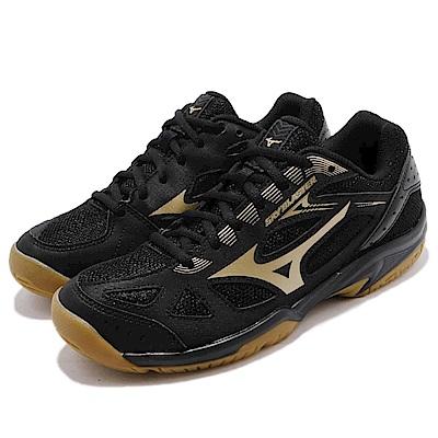 Mizuno 排球羽球鞋 Sky Blaster 男女鞋