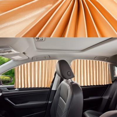 車用磁吸式軌道遮陽簾汽車磁性伸縮窗簾隔熱防曬遮光