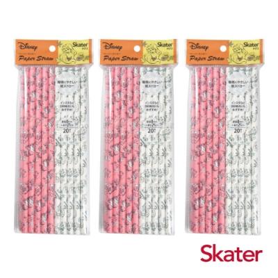 Skater環保紙吸管(8mm)-小美人魚3包
