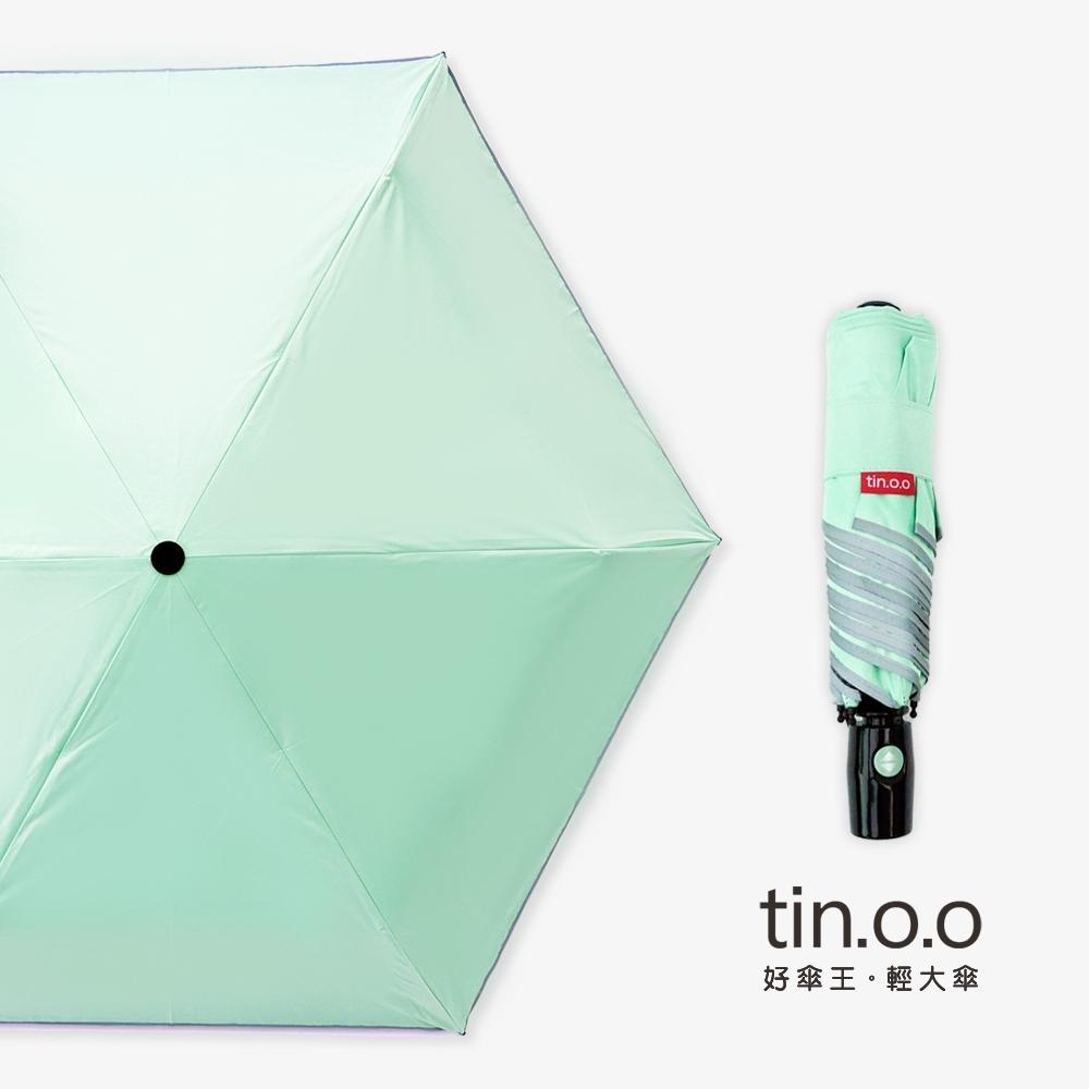 好傘王 電光輕大自動傘 超輕量/不透光/抗UV防曬/晴雨傘/防潑水/抗風雨傘(綠色)