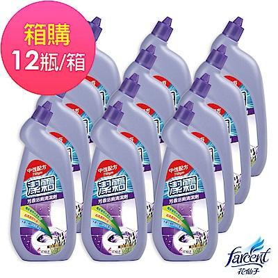 潔霜 芳香浴廁清潔劑-薰衣草花園(12入/箱~箱購)