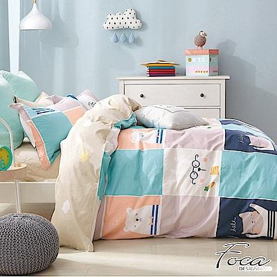FOCA跳格子-雙人-100%精梳純棉四件式兩用被床包組