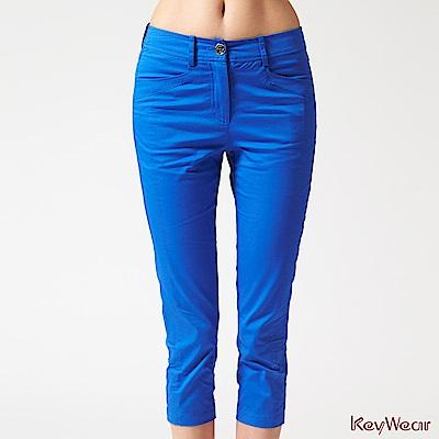 KeyWear奇威名品     都會休閒繽紛七分褲-藍色