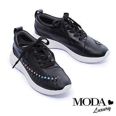 休閒鞋 MODA Luxury 活力彩虹側編織造型厚底休閒鞋-黑