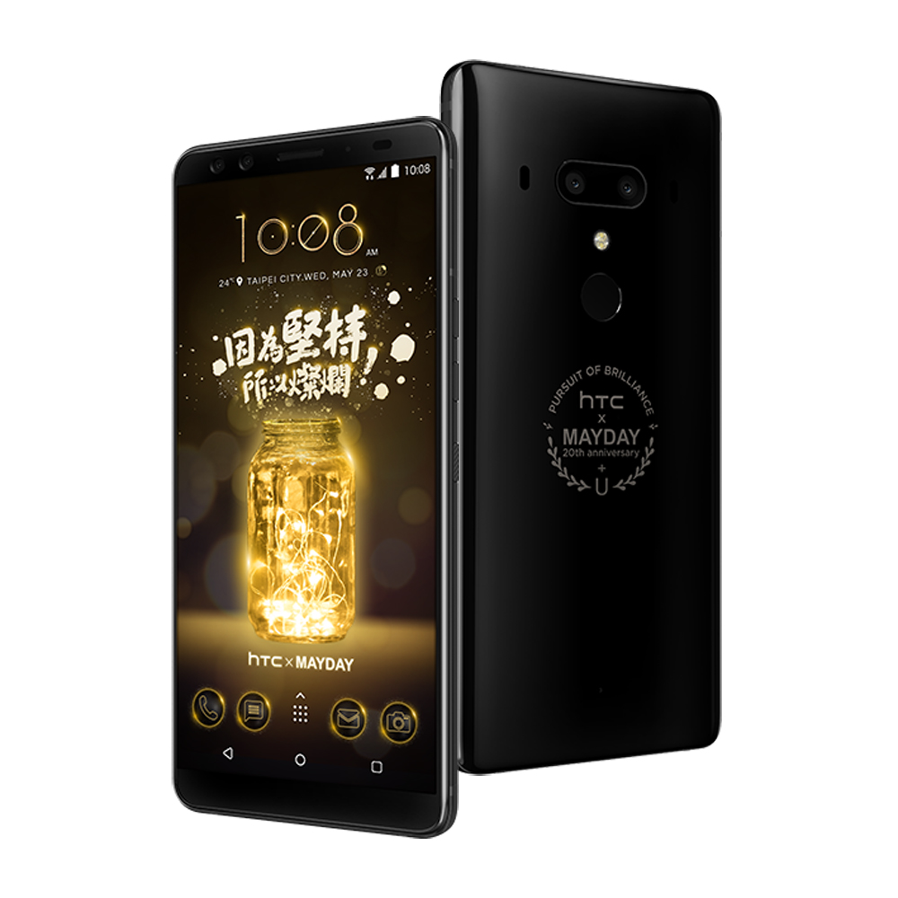 HTC  U12 plus Mayday HTC U12+ (6G/64G) 6吋旗艦機 - 五月天限定版