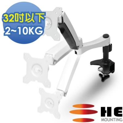 HE 鋁合金夾桌型雙節懸臂懸浮式螢幕支架 - H20ATC (適用32吋以下LED/LCD)