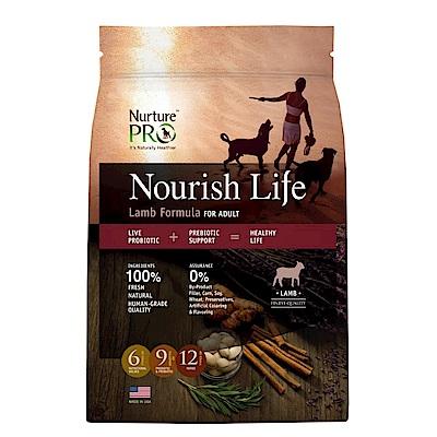 NurturePRO 天然密碼 低敏羊肉成犬配方 1.8kg