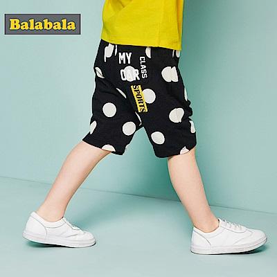Balabala巴拉巴拉-棉感舒適後口袋印花寶寶褲-男(2色)