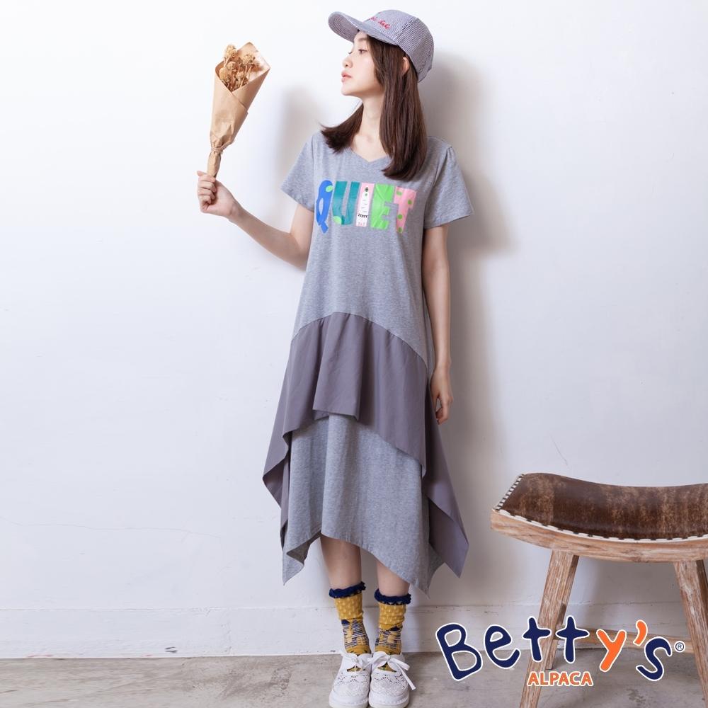 betty's貝蒂思 英文印花下擺配色垂墜洋裝(淺灰)