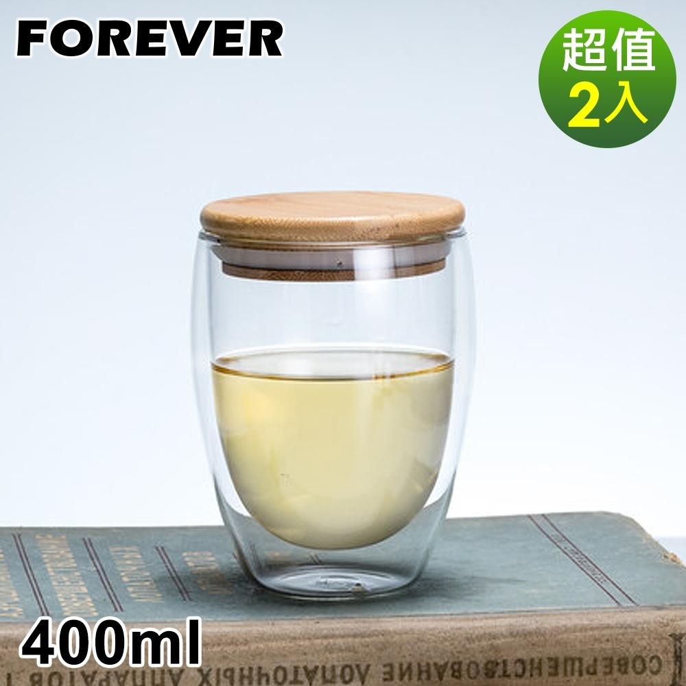 日本FOREVER 耐熱玻璃雙層杯/咖啡對杯組400ML(附木蓋)
