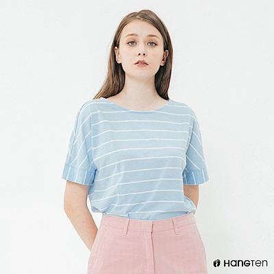 Hang Ten - 女裝 - 清新簡約橫條紋短T - 藍