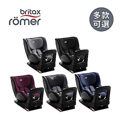 Britax Romer 英國 0-4歲 ISOFIX 360度汽車安全座椅 Briax Dualfix I Size(多色可選)