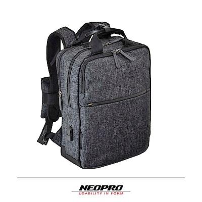 NEOPRO 日本設計 灰色 USB充電 電腦後背包