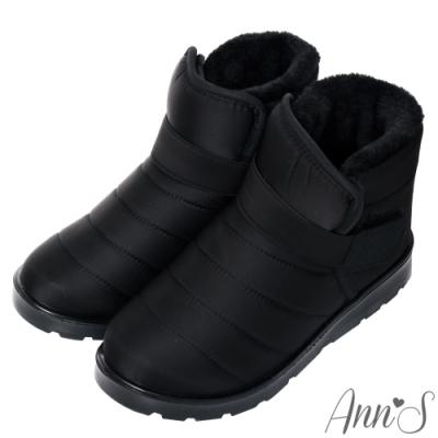 Ann'S愛斯基摩-防潑水材質短筒羽絨雪靴-黑