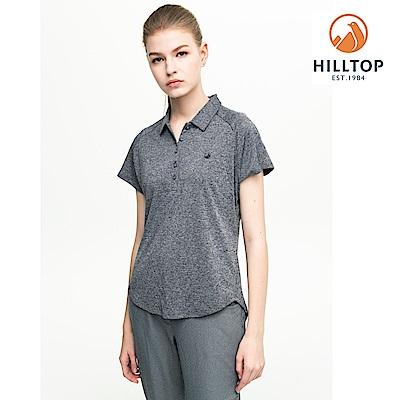 【hilltop山頂鳥】女款吸濕快乾抗UVPOLO衫S14FF3黑灰