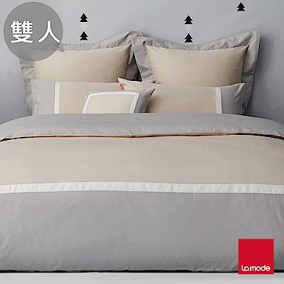 La mode寢飾 伯爵奶茶環保印染100%精梳棉被套床包組(雙人)