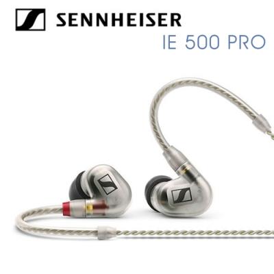 森海賽爾 Sennheiser IE 500 PRO 專業入耳式監聽耳機