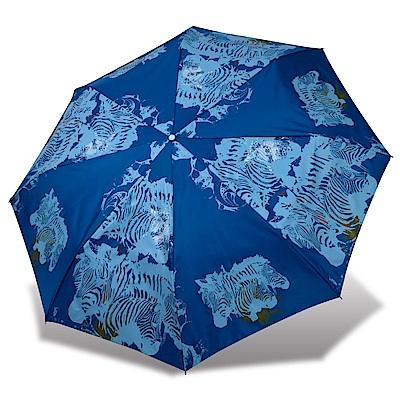 RAINSTORY 斑馬圖騰抗UV雙人自動傘(藍)
