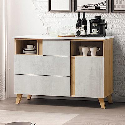 Boden-芙卡4尺雙色石面收納餐櫃/碗盤櫃-120x41x84cm