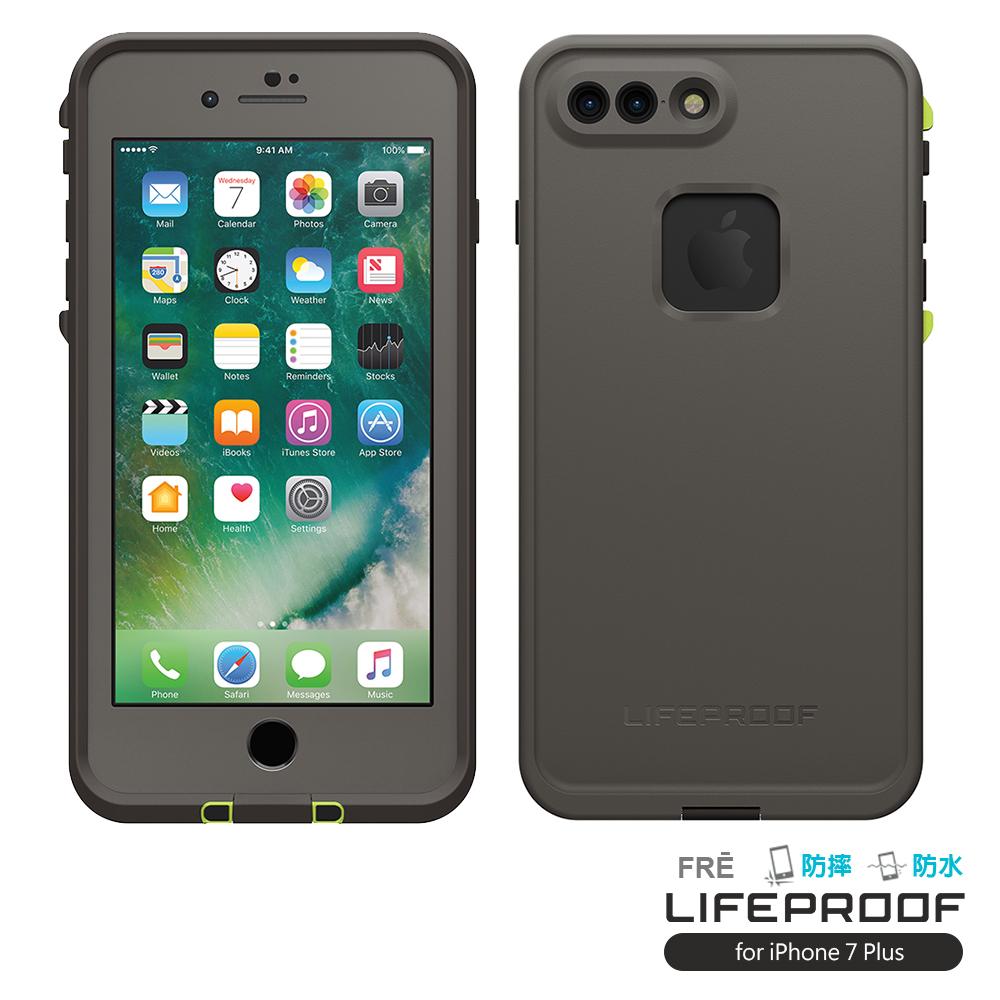 LIFEPROOF iPhone 7+ 專用 防水防雪防震防泥超強保護殼-FRE(優雅灰)