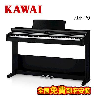 [無卡分期-12期] KAWAI KDP70 數位電鋼琴 經典黑色款