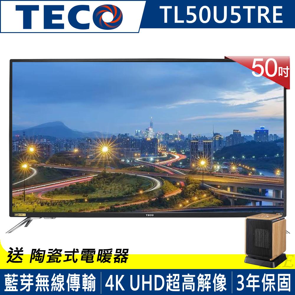 TECO東元 50吋 4K Smart連網液晶顯示器+視訊盒 TL50U5TRE