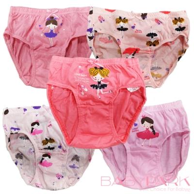BabyPark 韓國純棉兒童內褲-我愛芭蕾