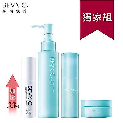 BEVY C. 水潤肌保濕全方位組(解決乾癢泛紅)