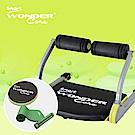 Wonder Core Smart 全能輕巧健身機(人氣嫩芽綠超值三件組)