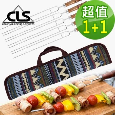 韓國CLS 不鏽鋼烤肉叉超值五入組 烤肉 野餐 野炊 露營 登山(超值1+1組)